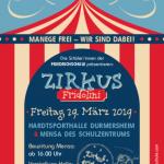 Einladung zur Zirkusvorstellung